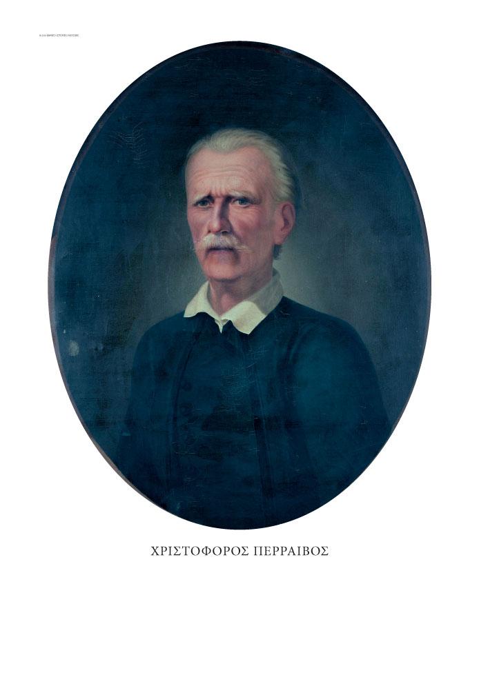 ΧΡΙΣΤΟΦΟΡΟΣ ΠΕΡΡΑΙΒΟΣ (1773- 1863)