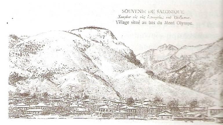 ΤΟ ΧΡΟΝΙΚΟ ΤΗΣ ΕΠΑΝΑΣΤΑΣΗΣ ΤΟΥ ΟΛΥΜΠΟΥ ΤΟΥ 1878  (συνέχεια)