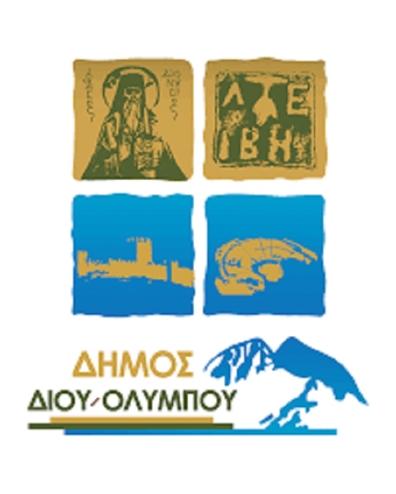 Κοινή ανακοίνωση της Ένωσης Περιφερειών Ελλάδας (ΕΝΠΕ) και της Κεντρικής Ένωσης Δήμων Ελλάδας (ΚΕΔΕ) για τη νέα μεταναστευτική κρίση
