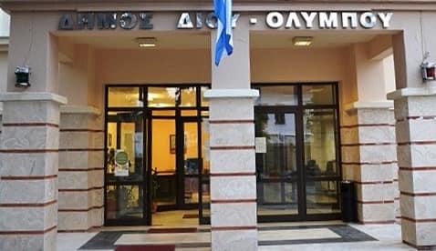 Ακύρωση όλων των εκδηλώσεων εντός του Δήμου λόγω COVID-19