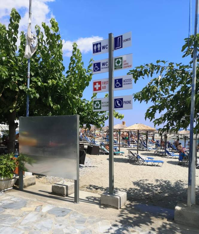 Συνεχίζεται με εντατικούς ρυθμούς ο ευπρεπισμός των παραλιών του Δήμου Δίου-Ολύμπου