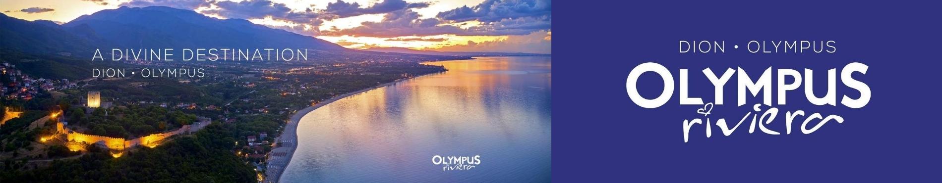 Visit Dion-Olympus