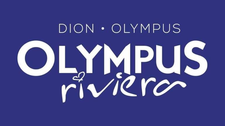 Ενεργοποιήθηκαν οι νέες σελίδες τουριστικής προβολής του Δήμου Δίου-Ολύμπου