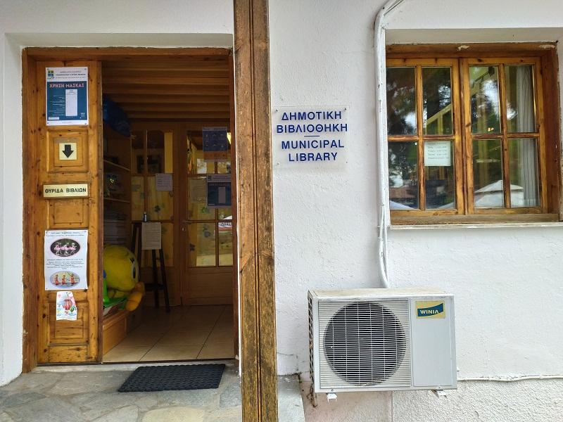 Μάιος 2020: Κανόνες λειτουργίας της Δημοτικής Βιβλιοθήκης Λιτοχώρου την περίοδο της πανδημίας