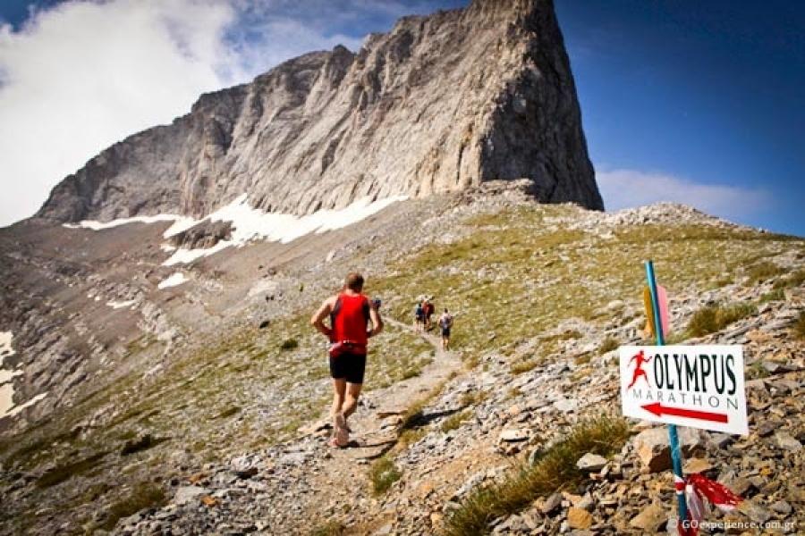 Ματαιώνεται ο φετινός Olympus Marathon λόγω COVID-19