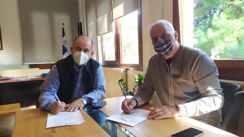Υπογράφηκε η σύμβαση για τη βελτίωση και τον εκσυγχρονισμό του αθλητικού κέντρου Νέας Εφέσου προϋπολογισμού 454.780€