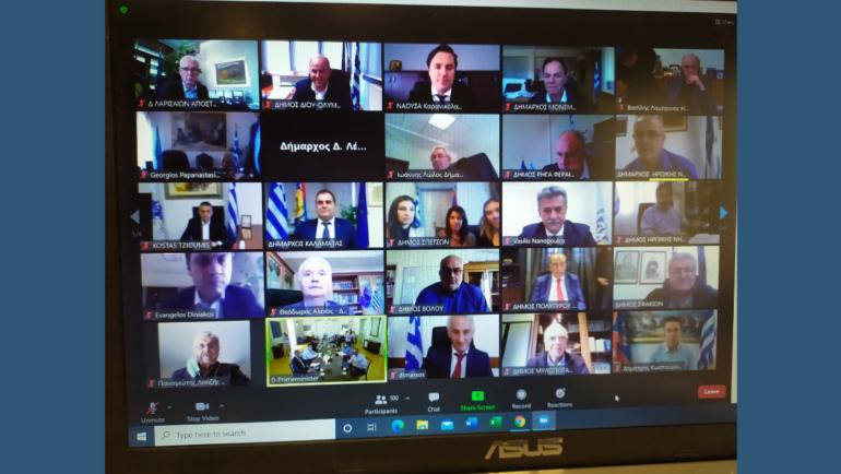 Συμμετοχή του Δημάρχου Β. Γερολιόλιου στη διευρυμένη τηλεδιάσκεψη με τον Πρωθυπουργό Κ. Μητσοτάκη για τις επετειακές δράσεις της Επιτροπής «Ελλάδα 2021»
