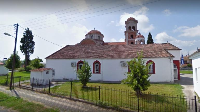 Ο Ιερός Ναός των Τριών Ιεραρχών στη Νέα Έφεσο
