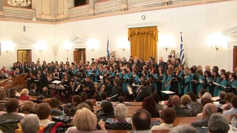 """Η Δημοτική Χορωδία Δίου-Ολύμπου «Ιωάννης Σακελλαρίδης» & η Χορωδία """"Ολύμπιες Φωνές"""" Νέων Πόρων-Πλαταμώνα στην επετειακή συναυλία «200 χρόνια Φιλική Εταιρεία»"""