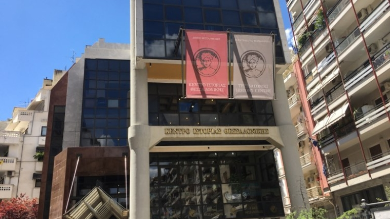 Παραλαβή δωρεάς του Κέντρου Ιστορίας Θεσσαλονίκης από τη Δημοτική Βιβλιοθήκη Λιτοχώρου