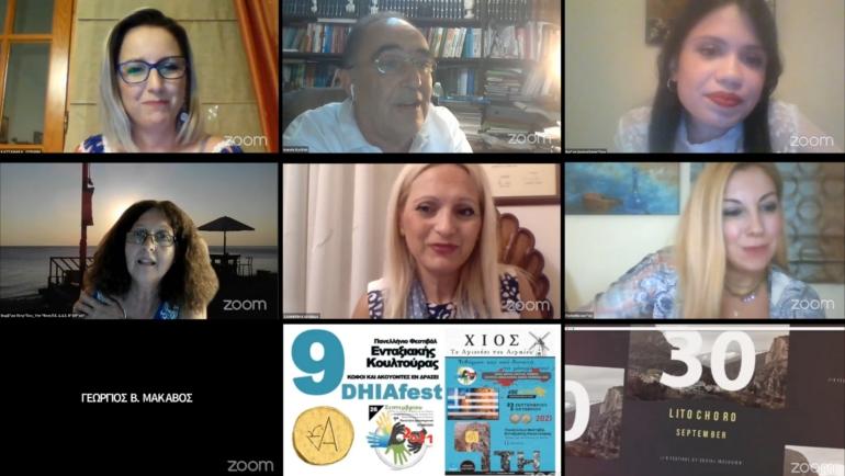 Η συμμετοχή του Δήμου Δίου-Ολύμπου στο 9ο Πανελλήνιο Φεστιβάλ Ενταξιακής Κουλτούρας «Κωφοί και ακούοντες εν δράσει» (video)