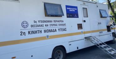 Κινητές μονάδες εμβολιασμού κατά του κορωνοϊού σε Πλαταμώνα και Δίον στις 12 Οκτωβρίου